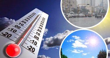 الأرصاد تعلن انخفاض بدرجات الحرارة اليوم واحتمالية سقوط الأمطار لنهاية الأسبوع