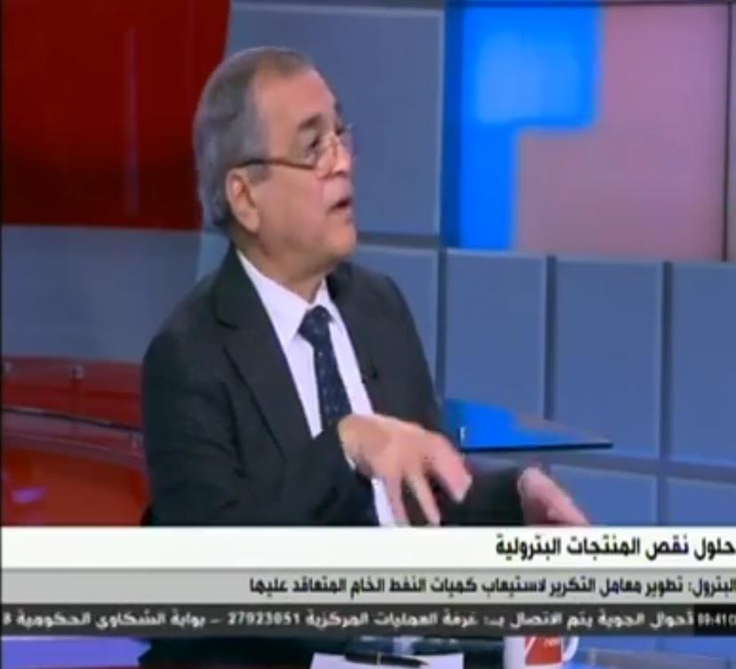 Photo of بالفيديو..متى تكتفى مصر ذاتيا من الغاز الطبيعى؟