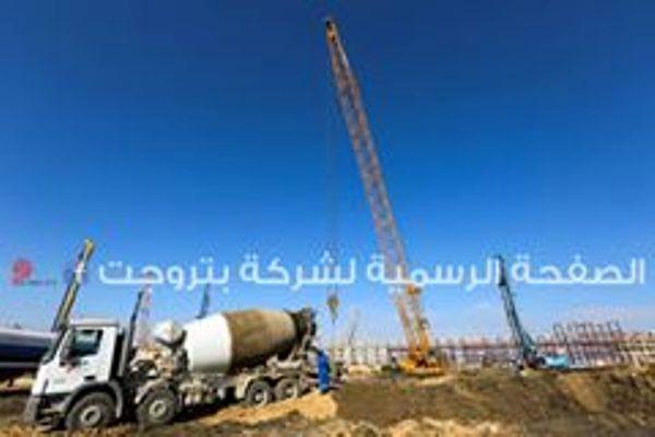 3.8 مليار دولار استثمارات تنمية المرحلة الاولى لمشروع حقل ظهر