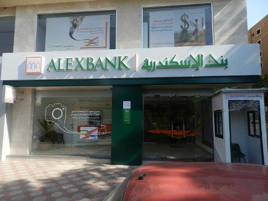 فروع بنك الاسكندرية فى محافظات مصر