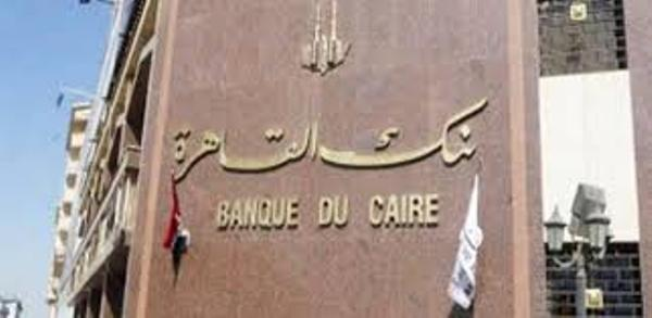 عناوين فروع بنك القاهرة فى جميع محافظات مصر