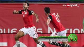 هدف كهرباء مباراة مصر والمغرب