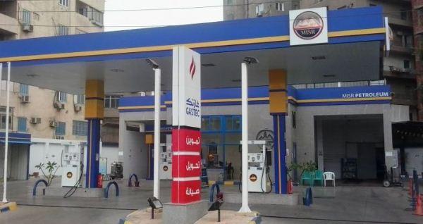 رد رسمى من مصر للبترول على غش البنزين بمحطاتها