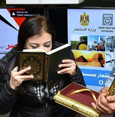 صور داليا خورشيد وزير الاستثمار تقبل المصحف الشريف فى سوهاج