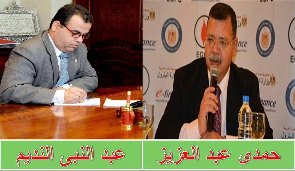 عبد النبى النديم يكتب ..