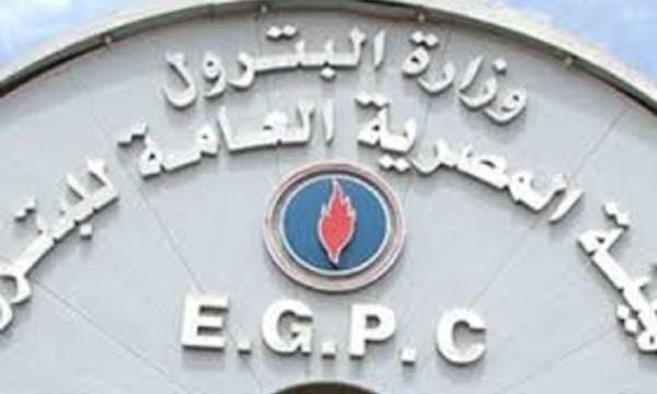 وزارة البترول تسعى لحسم مشاورات ضوابط العلاوة لجميع العاملين بالقطاع الاسبوع الجارى
