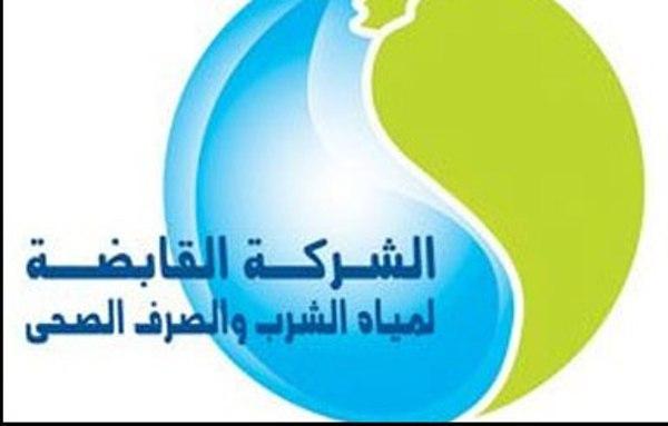 ننشر اعلان وظائف وزارة الكهرباء .. المؤهلات المطلوبة والشروط وطريقة التقديم