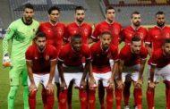 موعد مباراة الأهلى والترجىى التونسى اليوم السبت فى دورى الأبطال