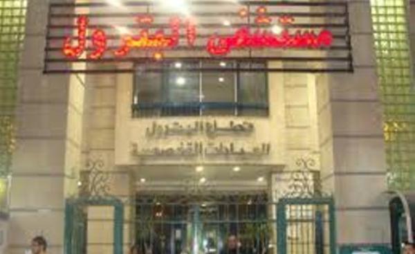 عاجل..العثور على ممرضة ميته فى مستشفى البترول بالاسكندرية (التفاصيل)