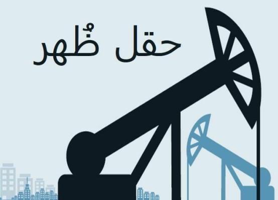 458acb64f99bf الحلم تحقق..الرئيس السيسى يفتتح غداً حقل ظهر..أكبر حقل للغاز بالبحر ...