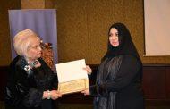 بالصور.. تكريم الإماراتية منى المنصورى خلال فعاليات الملتقى الرابع للثقافة العربية عن مجمل أعمالها فى مجال تصميم الأزياء