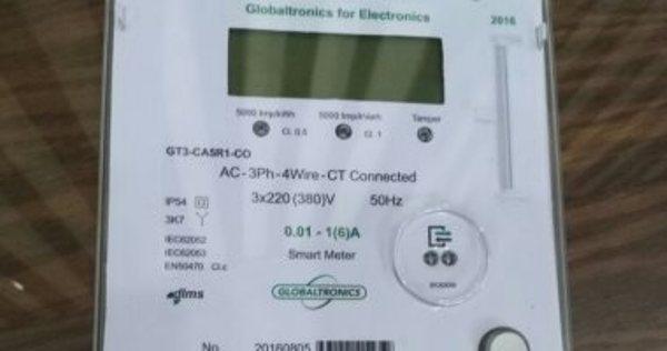 ننشر رسوم شحن عداد الكهرباء الإلكترونى حسب استهلاكك