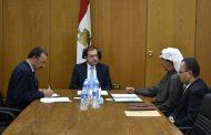 مصر تستضيف المؤتمر العربى الدولى الـ15 للثروة المعدنية فى نوفمبر المقبل
