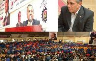 أكبر المؤتمرات الداعية للمشاركة السياسية والداعمة لاستمرار مسيرة التنمية