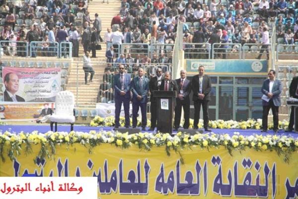 بالصور..تغطية شاملة لاحتشاد آلاف العاملين  بالبترول بمدرجات بتروسبورت لتأييد الرئيس السيسى