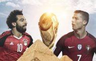 تعرف على موعد مباراة مصر والبرتغال اليوم الجمعة والقنوات الناقلة