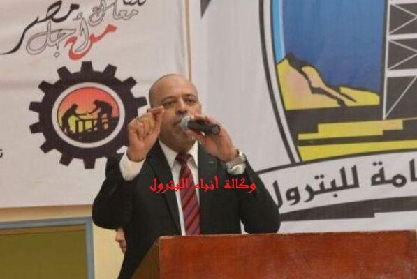 محمد جبران الامين العام للنقابة العامه للبترول