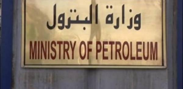 Photo of حصاد الاخبار..وقف التعامل مع 3 فنادق خاصة بتعاقدات العاملين بالبترول..هيئة البترول لم تصدر قرارات بمنحة رمضان