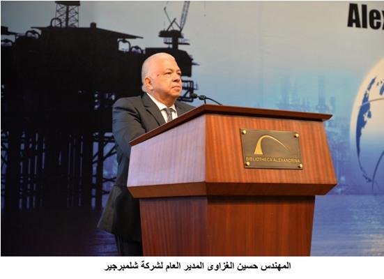 المهندس حسين الغزاوى المدير العام لشركة شلمبرجير