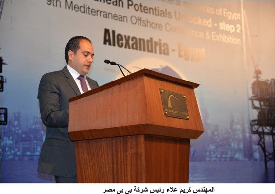 فابيو كافانا مدير عام شركة أيوك مصر