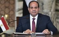 الرئيس السيسي يوافق على منحة بنحو مليونى دولار لصالح