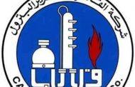 القاهرة لتكريرالبترول تنتهي من مشروع انشاء وحدة معالجة الزيت الخام لصالح