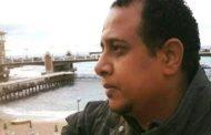 اللجنة النقابية بالقاهرة لتكرير البترول تنعى وفاة حسين عابد بادارة الشئون الإدارية