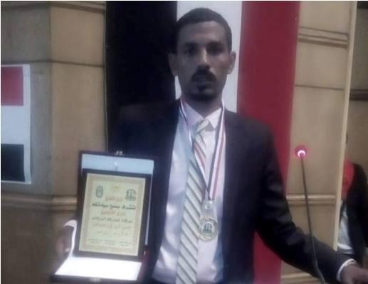 تكريم رجب الجزار نائب رئيس نقابة بوتاجاسكو في احتفالية عمال مصر