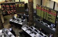 1.6 مليار جنيه صافى مبيعات الأجانب بالبورصة المصرية منذ بداية العام