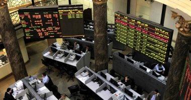أخبار البورصة المصرية اليوم الخميس 11-7-2019