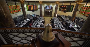 أخبار البورصة المصرية اليوم الأربعاء 15-5-2019