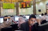أسعار الأسهم بالبورصة المصرية اليوم الاثنين 22 - 4 -2019