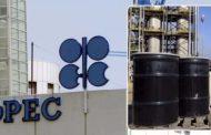 مصادر: التزام منتجى النفط بخفض الإمدادات تراجع إلى 111 % فى سبتمبر الماضي