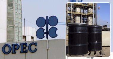 عمان: لا حديث عن تعميق تخفيضات النفط ونيجيريا والعراق سيمتثلان بحلول أكتوبر