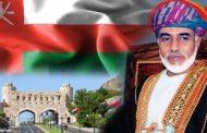 سلطنة عمان تستعرض فرص الاستثمار أمام مجتمع الأعمال الأمريكي