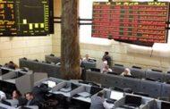 تعرف على أداء مؤشرات البورصة المصرية خلال منتصف تعاملات اليوم