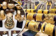 أسعار الذهب فى مصر اليوم الأحد 20-1-2019 فى الأسواق