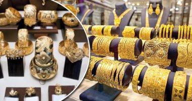 ارتفاع أسعار الذهب جنيهين.. وعيار 21 يسجل 619 جنيها للجرام