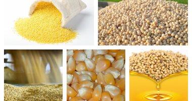 انخفاض أسعار الأرز وارتفاع زيت الصويا والذرة وإستقرار باقى الأسعار اليوم