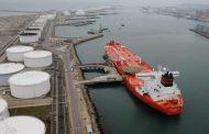 كوريا الجنوبية توقف استيراد النفط الإيراني