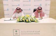 اتفاقية لجذب وتطوير الاستثمارات في قطاع الطاقة الذرية والمتجددة في السعودية