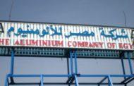 مصر للألومنيوم تصدر منتجات بقيمة 7.9 مليار جنيه