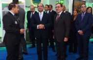 ننشر توصيات المؤتمر العربى الدولى الخامس عشر للثروة المعدنية