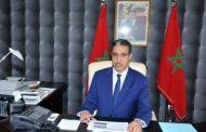 المغرب تطلق استراتيجية لزيادة الاستثمار التعدينى 10 أضعاف بتكلفة 200 مليار درهم