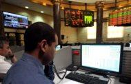 أخبار البورصة المصرية اليوم الأحد 9-12-2018
