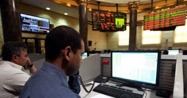 أسعار الأسهم بالبورصة المصرية اليوم الخميس 3 - 1 -2019