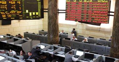 أسعار الأسهم بالبورصة المصرية اليوم الثلاثاء 12 - 2 -2019