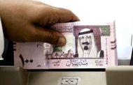 السعودية تستهدف خفض عجز الموازنة إلى 3.7% و201 مليار ريال ضرائب فى 2021