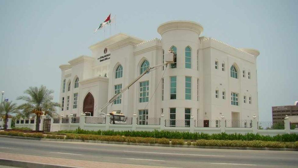 شركة الغاز العمانية توقع اتفاق قرض مع بنوك محلية وأجنبية | أخبار الشركات