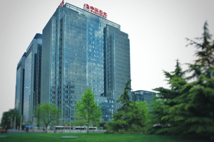 سينوبك الصينية توقع عقد شراء نفط من الكويت للعام 2019 | أخبار الشركات